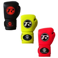 Ringside Neon Revolution Velcro Boxing Gloves