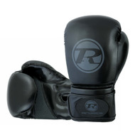 Ringside Pro Fitness Stealth Boxing Gloves