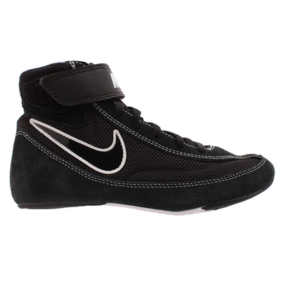 Nike Speedsweep VII Youth Boxing Boots Black/White