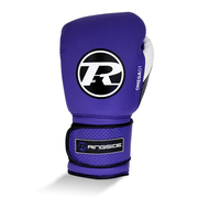 Ringside Omega Boxing Gloves Purple