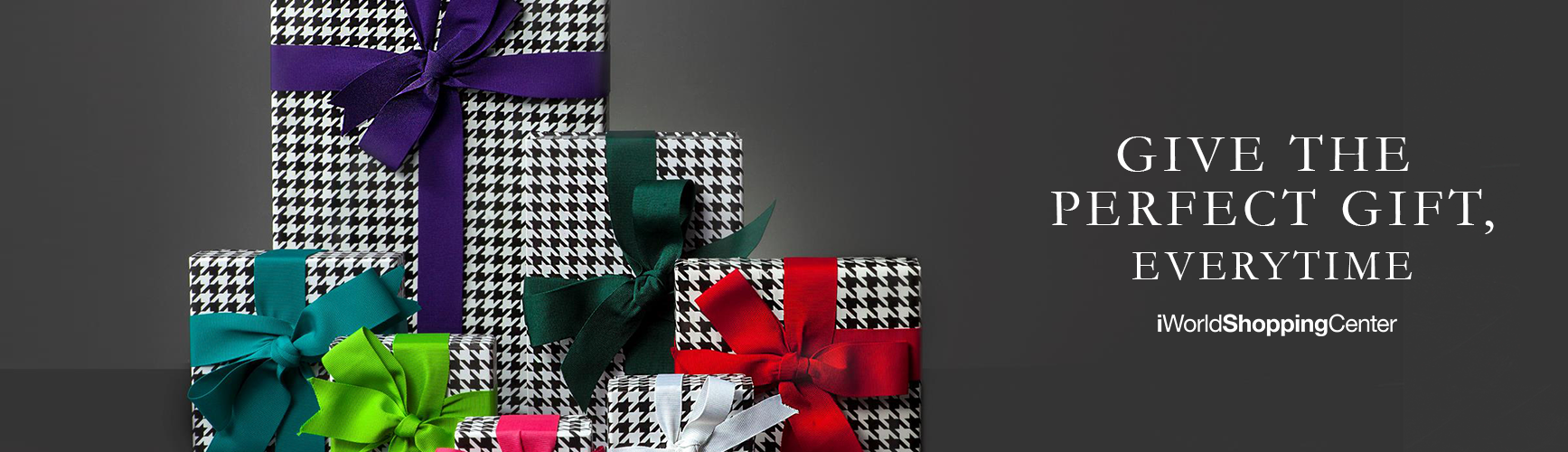 Gifts page banner