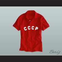 CCCP Russian Football Soccer Polo Shirt