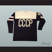 1954 Replica CCCP Russian Hockey Jersey