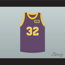 Air Gordon 32 Purple Basketball Jersey with Martin Patch