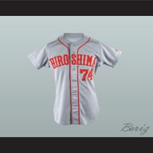 Alfonso Soriano 74 Hiroshima Carp Baseball Jersey