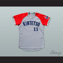 Kintetsu Nomo 11 Japan Baseball Jersey Any Name or Number New