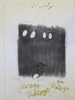 """Olympia Ortiz #6728. """"Dialogo,"""" 2002. Mixed media on paper. 36 x 28 inches."""