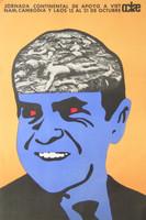 "Luis Balaguer  (OCLAE)  ""Jornada continental de apoyo a Vietnam, Cambodia y Laos,"" 1969. Offset.  25 x 16 inches."