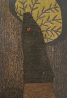 "Mederox (José Mederos Sigler) #4902. Untitled, 1996. Mixed media/ashalt on cardboard. 20"" x 14."""