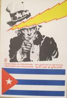 "Victor Manuel Navarrete (OSPAAAL)  ""SolIdaridad mundial con la revolucion Cubana,"" 1980. Offset, 30 x 20 Inches"
