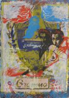 """Aldo Menendez #469 (SL) """"El escudo nacional,"""" 1990. Collage print, artist proof. 27.5 x 20 inches,"""