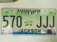 2006 Mississippi Jackson County License Plate 570 JJJ Triple J