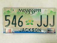 Mississippi Jackson County License Plate 546 JJJ Triple J