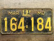 1961 MISSOURI Passenger License Plate Wall Hanger ONLY 164-184 MO