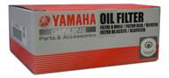 Yamaha Oil Filter Cartridge 2