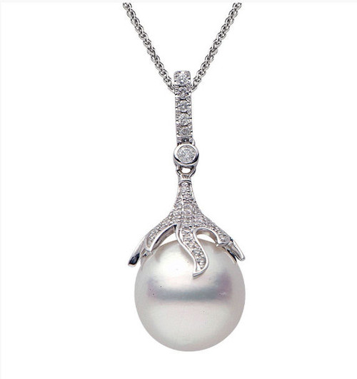12-13 MM South Sea Cultured Pearls & Diamond Earrings
