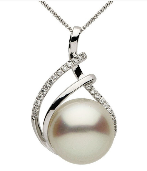13MM South Sea Pearl & Diamond Pendant