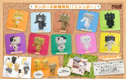 Nyanboard Figure Collection  (10 Pcs Box)