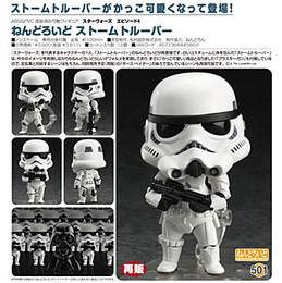 Nendoroid 501 - Stormtrooper Star Wars Episode 4