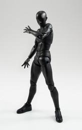S.H.Figuarts - Body-kun ( Solid Black Color Ver.)