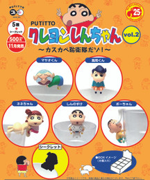 PUTITTO series - Crayon Shin-chan Vol.2 8 Pcs Box