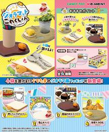 Re-Ment - Miniature Sanrio - Gudetama Dioramat Collection 8 Pack Box