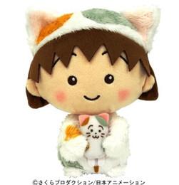 Chibi Maruko-nyan  Marunyan Plush S Size