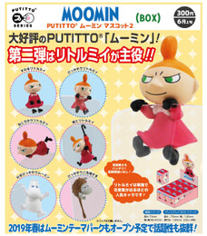 *Pre-order due date: While stocks last - PUTITTO series - Moomin Mascot Part.2 - 12Pcs Box PRE-ORDER