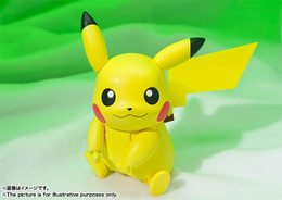 S.H.Figuarts Pokemon Series: Pikachu (Reissue Version)