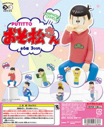 PUTITTO series - Osomatsu-san (12 Pcs Box)