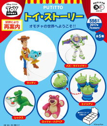 PUTITTO series - Toy Story 8 Pcs Box