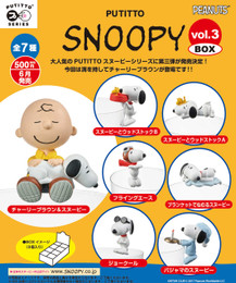 *Pre-order due date: While stocks last - PUTITTO series - Snoopy Vol.3 - 8 Pcs Box PRE-ORDER