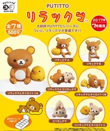 PUTITTO series - Rilakkuma - 8 Pcs Box