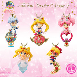 Twinkle Dolly Sailor Moon Part.4 - 10 Pcs Box (Candy Toy)