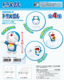 PUTITTO series - Doraemon