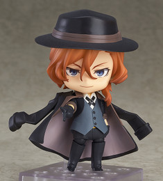*Pre-order due date: 2017/05/21 - Nendoroid 676 - Bungo Stray Dogs - Chuya Nakahara PRE-ORDER