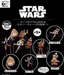 *Pre-order due date: 2017/05/10 - PUTITTO series - Star Wars 8 Pcs Box PRE-ORDER