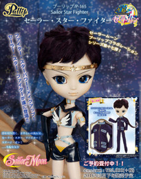 P-165 Pullip Sailor Star Fighter Bandai Shop Exclusive