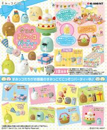 Re-Ment - Sumikko Gurashi - Kyou wa Sumikko Party 8 Pack Box