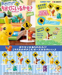 Re-Ment - Pokemon - Is There a Pokemon Nearby? 8 Pcs Box