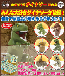 PUTITTO series  -  Dinosaur 12 Pcs Box