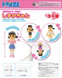 PUTITTO series  -  Doraemon Shizuka-chan 12 Pcs Box