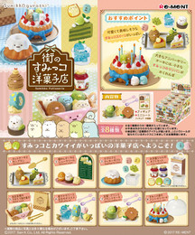 Re-Ment - Sumikko Gurashi - Machi no Sumikko Yougashi-ten 8 Pack Box