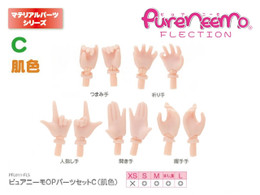PureNeemo OP Parts Set C  (Flesh)