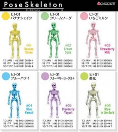 Re-Ment - Pose Skeleton Human Color Series - Human 01 - Complete Set of 6 Pcs