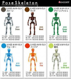 Re-Ment - Pose Skeleton Human Color Series - Big Human 03 - Complete Set of 6 Pcs