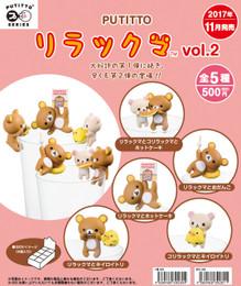 PUTITTO series - Rilakkuma Vol.2 - 8 Pcs Box