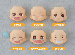*Pre-order due date: 2017/11/05 - Nendoroid More - Face Swap: Himouto! Umaru-chan R 6 Pcs Set PRE-ORDER