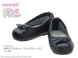 KIKIPOP! - Kinoko Planet Ballet Shoes