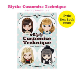 Blythe Customize Technique